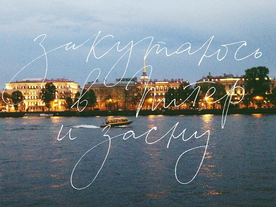Написать красивым шрифтом на фото онлайн на русском