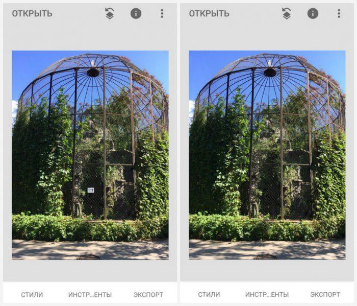 Убираем лишнее с фотографии в Фотошопе