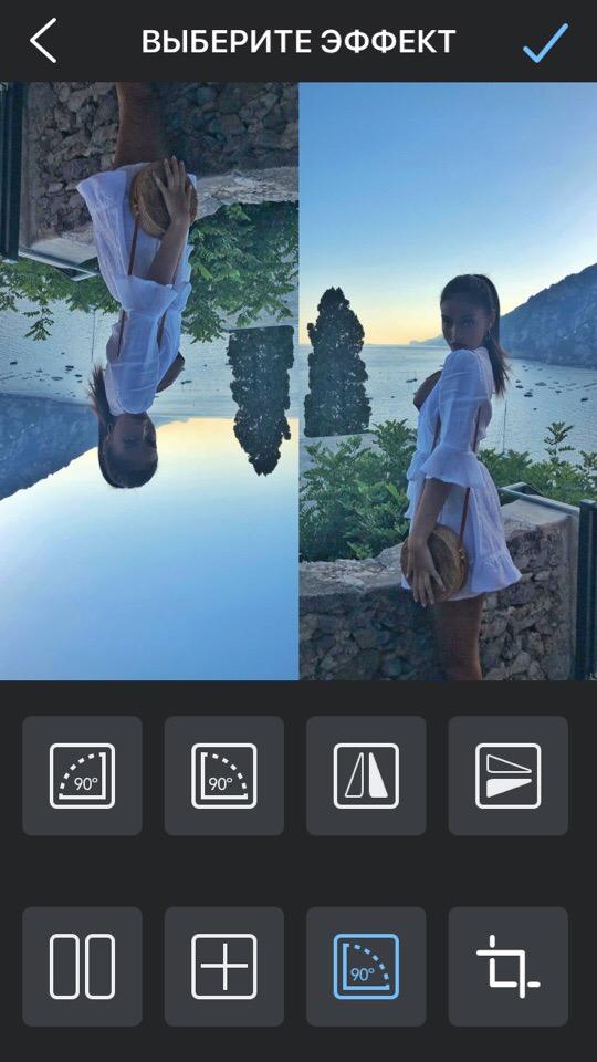 зависимости построения в каких приложениях можно сделать зеркальное фото белая