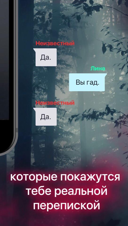текстовый квест