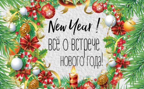 новый год 2019 свиньи