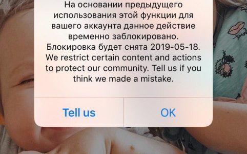 Действие заблокировано: На основании предыдущего использования. этой функции