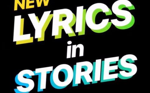 анимация текста песни в историях инстаграма