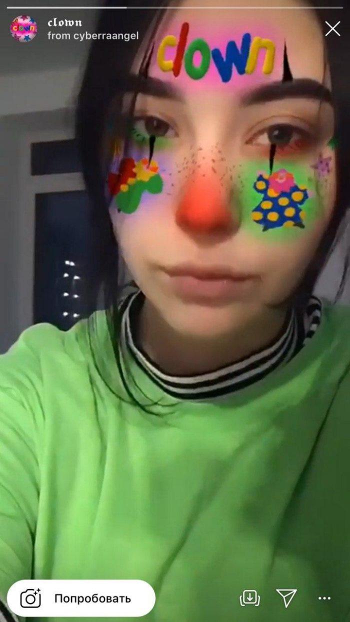 маска клоуна в инстаграме