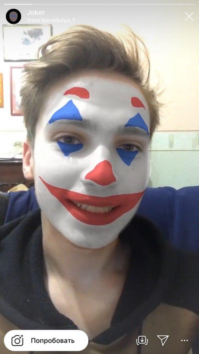 маска грим клоуна в инстаграме