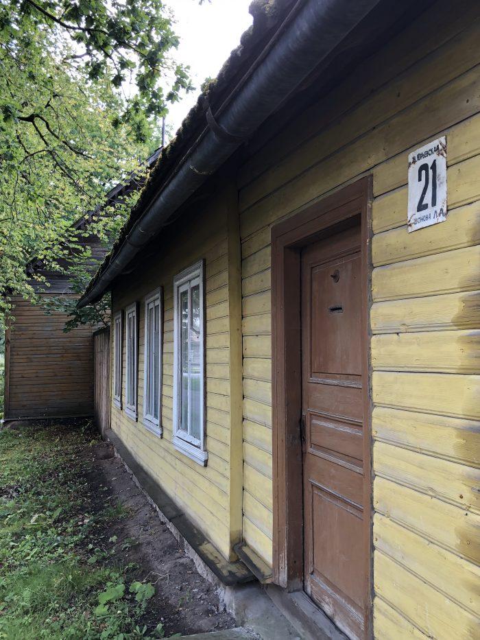 улица Юрьевская, дом 21 печоры