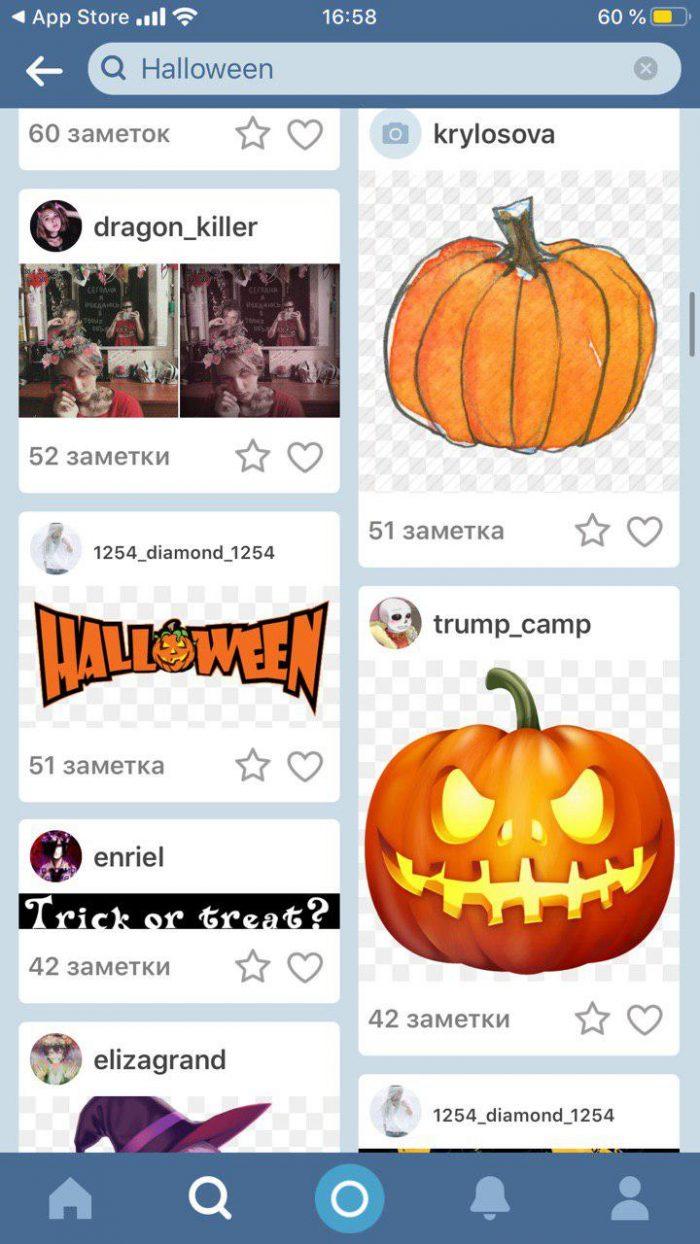 стикеры на хэллоуин