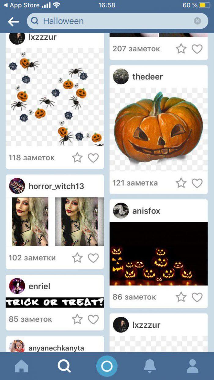 стикер тыква на хэллоуин