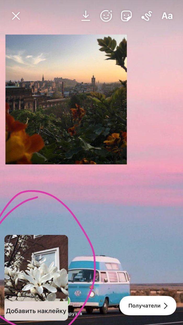 Как наложить много фото друг на друга в инстаграме
