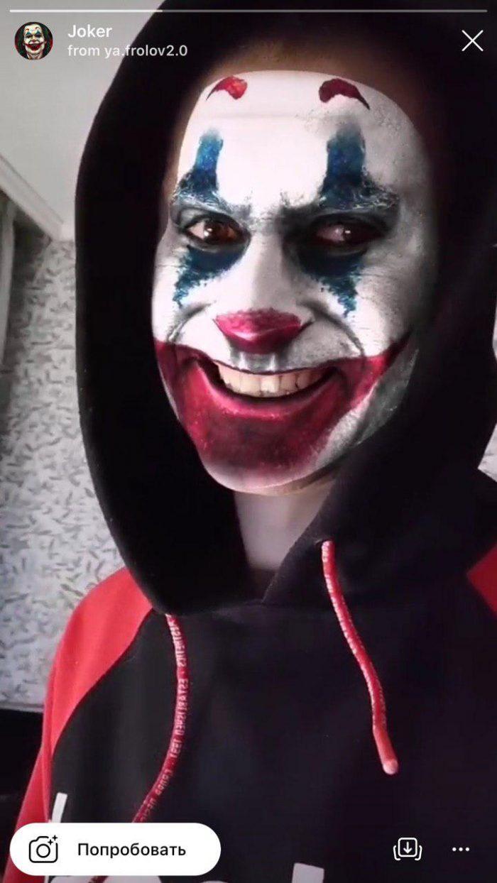 Маска Джокера в инстаграме