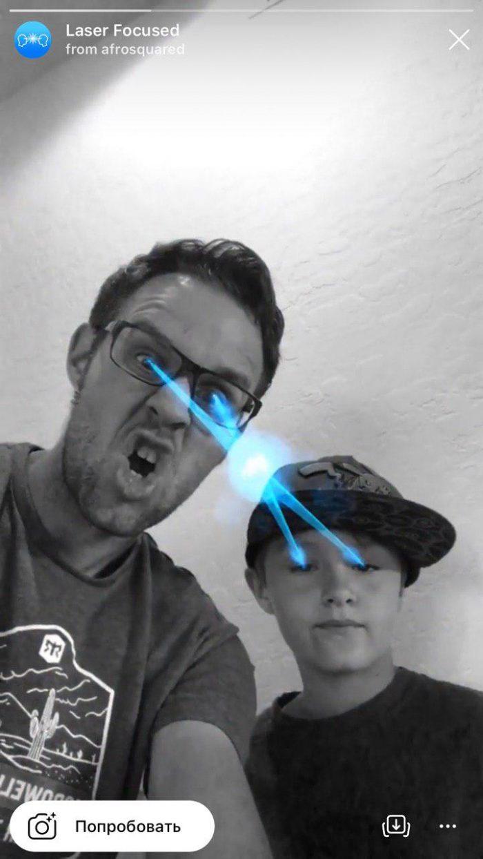 Маска лазерный луч из глаз в инстаграме