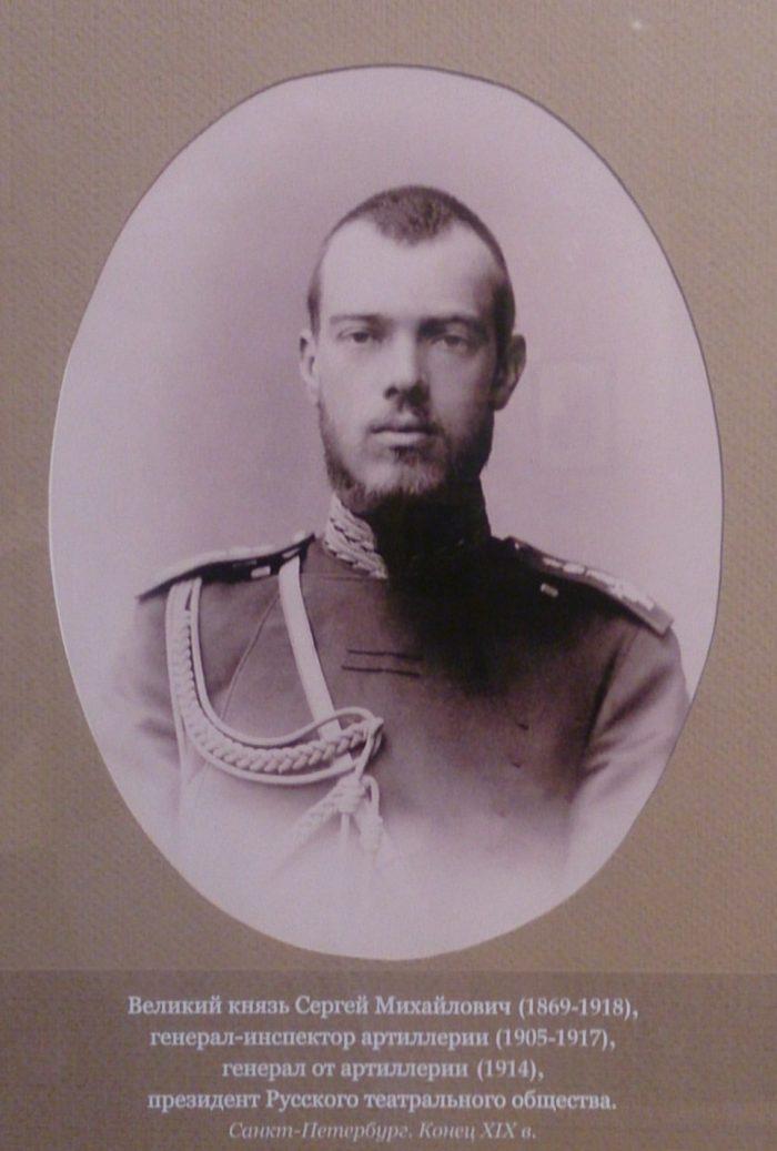 Сергей Михайлович Романов