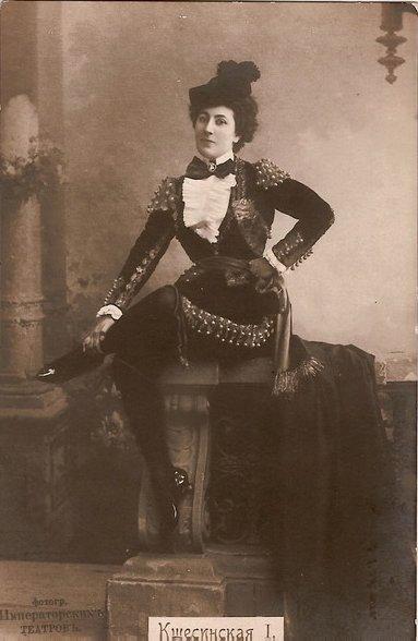 Юлия Кшесинская