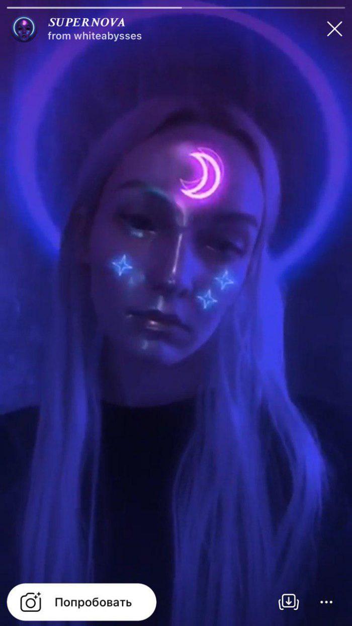 Необычная маска с луной и звёздами в инстаграме