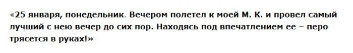 мемуары николая 2