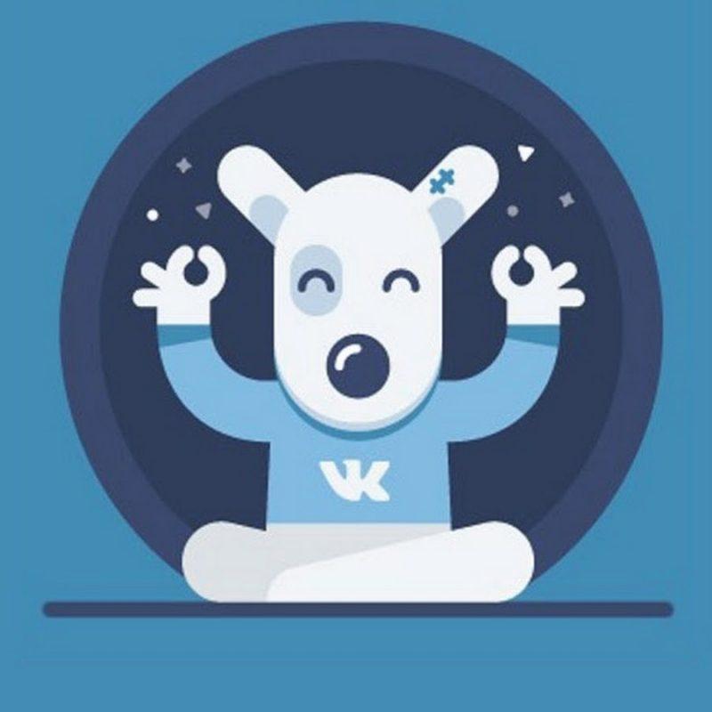 посты и Чужие люди в новостях Вконтакте левые группы