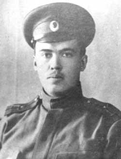Всеволод Никанорович Иванов