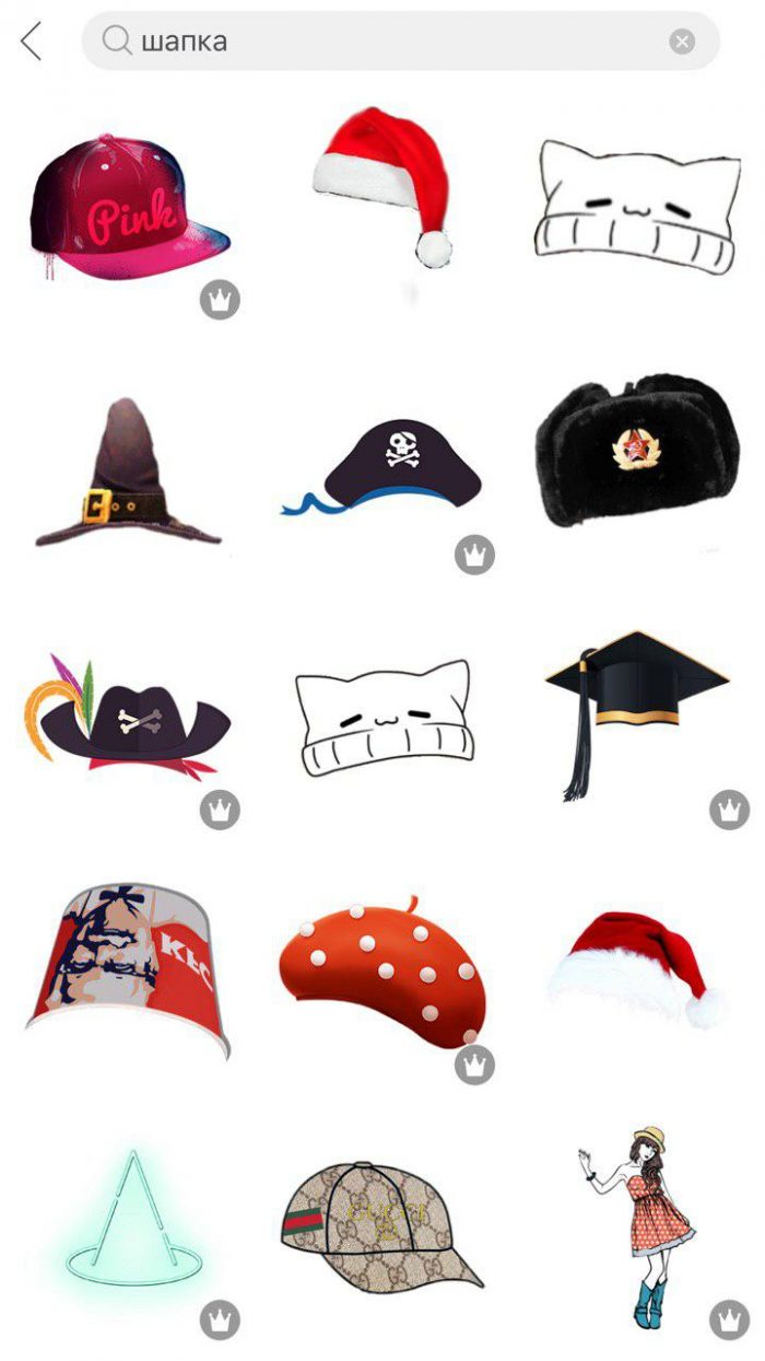 Как наложить новогоднюю шапку на фото