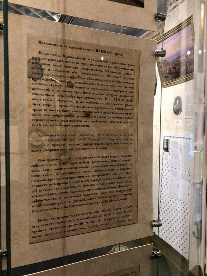 манифест Александра 2 об отмене крепостного права