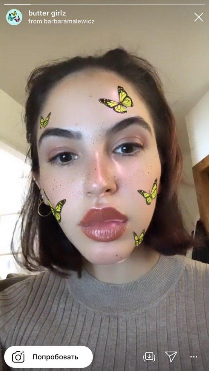 маска с бабочками в инстаграме