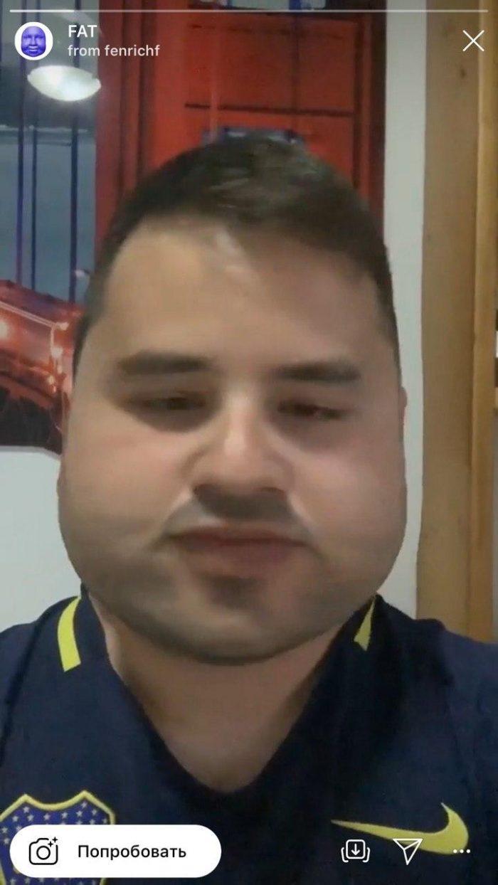 маска толстое лицо