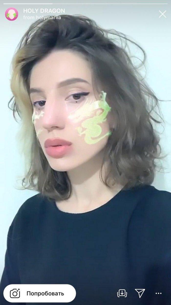 Маска с драконами на лице в инстаграме