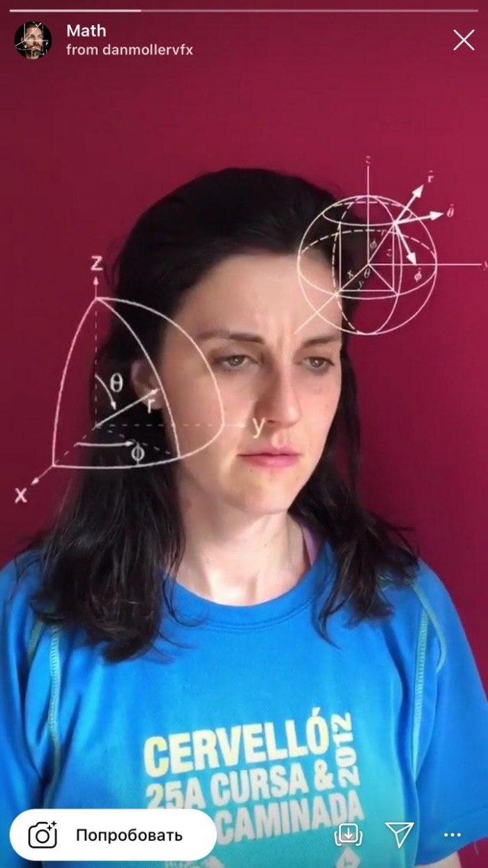 Маска с формулами в инстаграме
