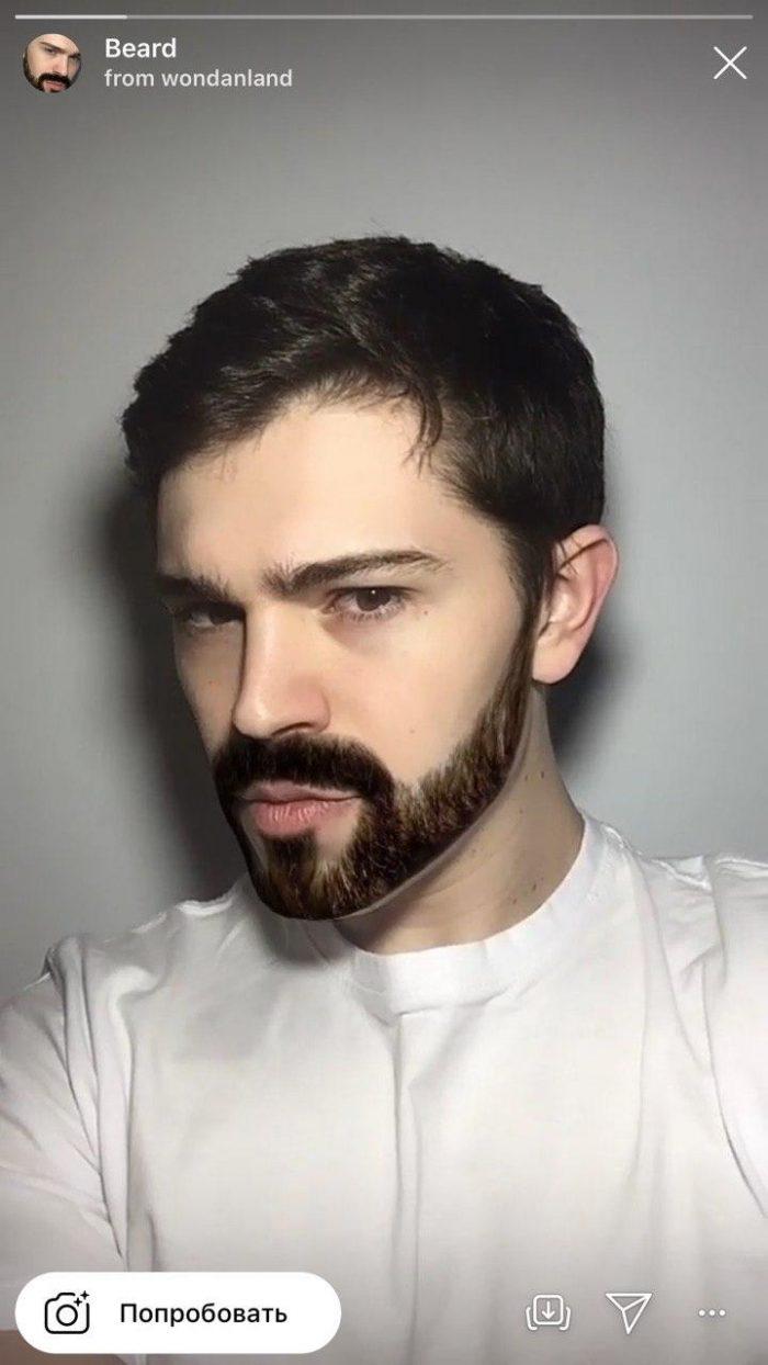 маска с бородой в инстаграме