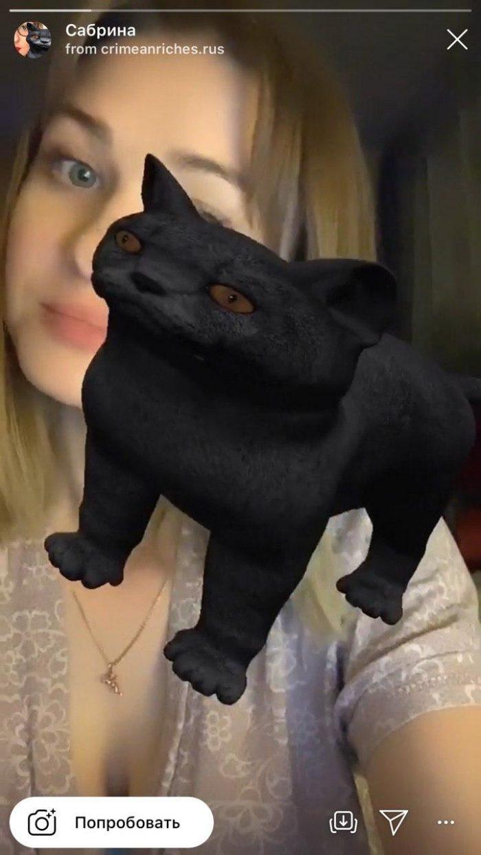 Маска Сабрина маленькая ведьма в инстаграме