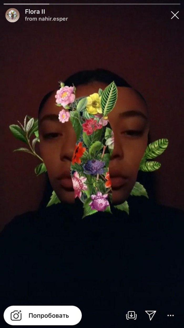 маски с цветами в инстаграме