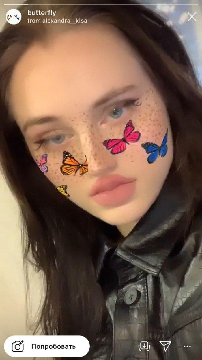 маска с бабочками