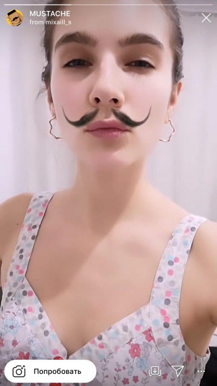 маска с усами в инстаграме