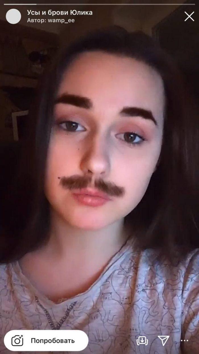маска усы юлика инстаграм