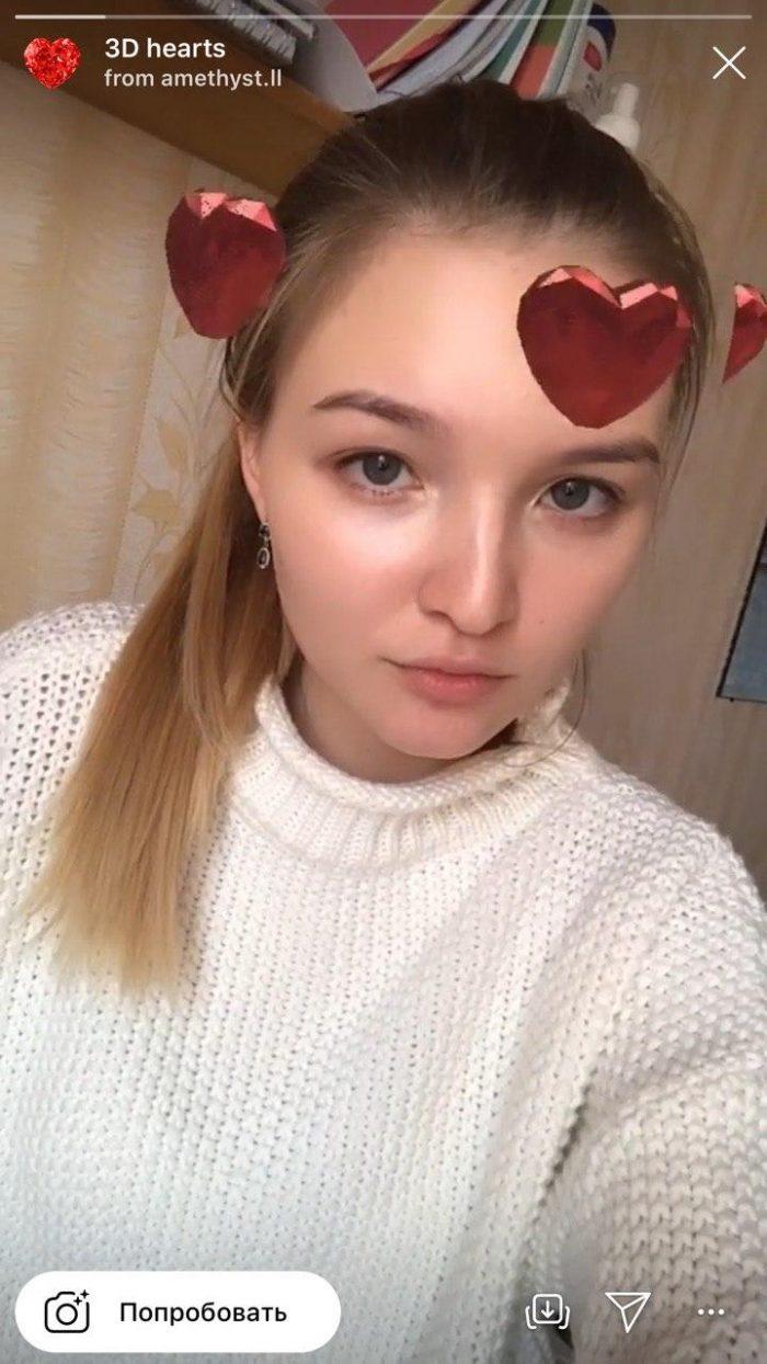 маска сердечки над головой в инстаграме