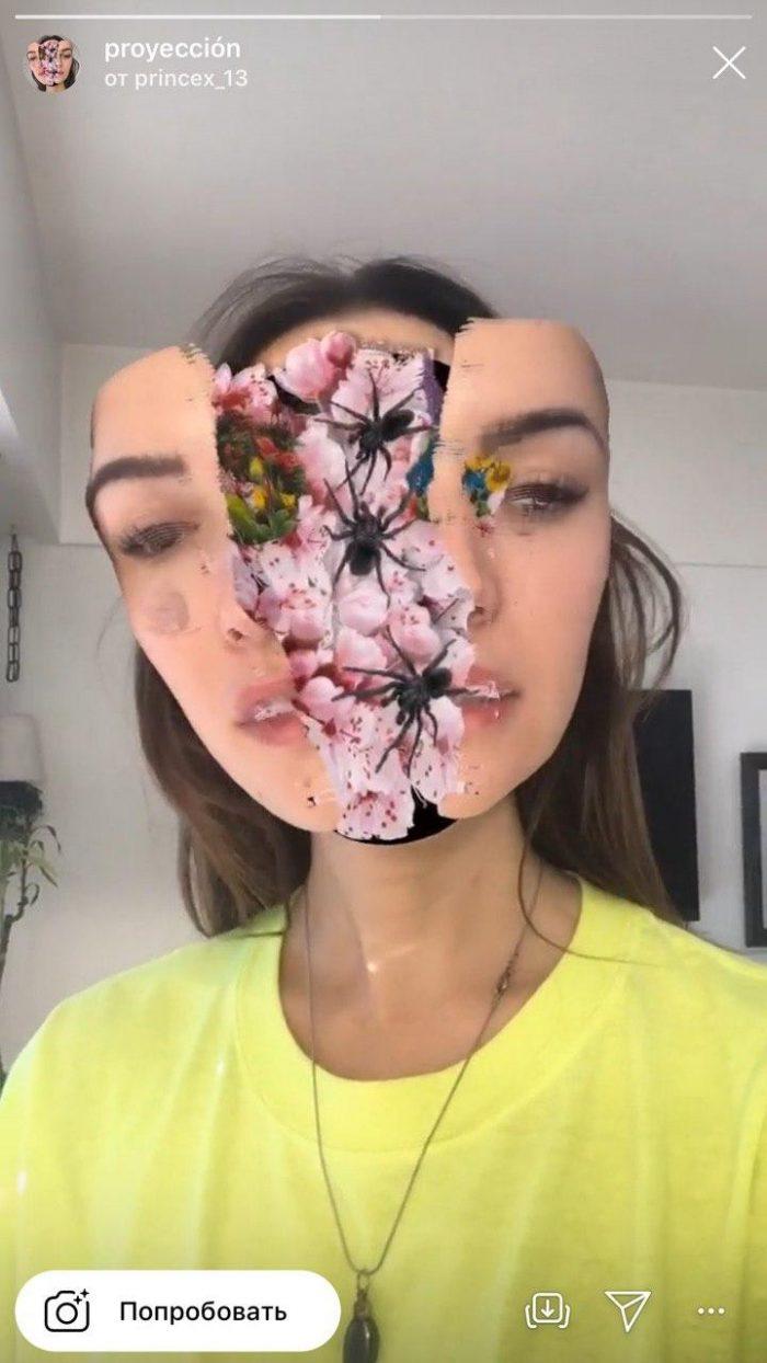 Фильтры с цветами в инстаграме