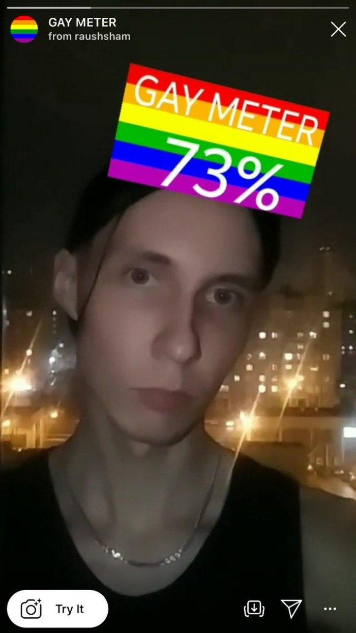 Маска в инстаграме На сколько процентов ты гей