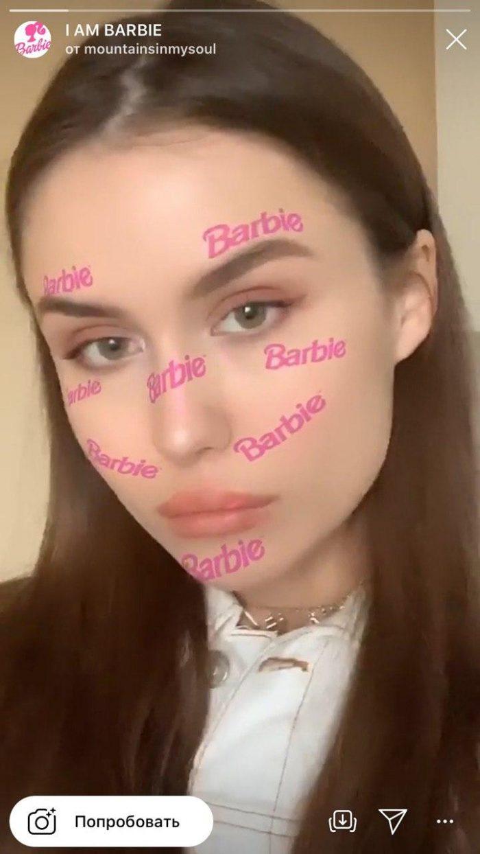 Маска Барби в инстаграме