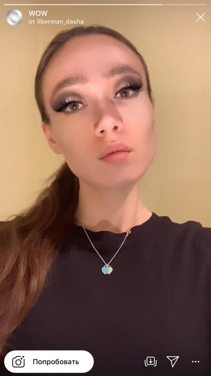 Маска с макияжем в инстаграме