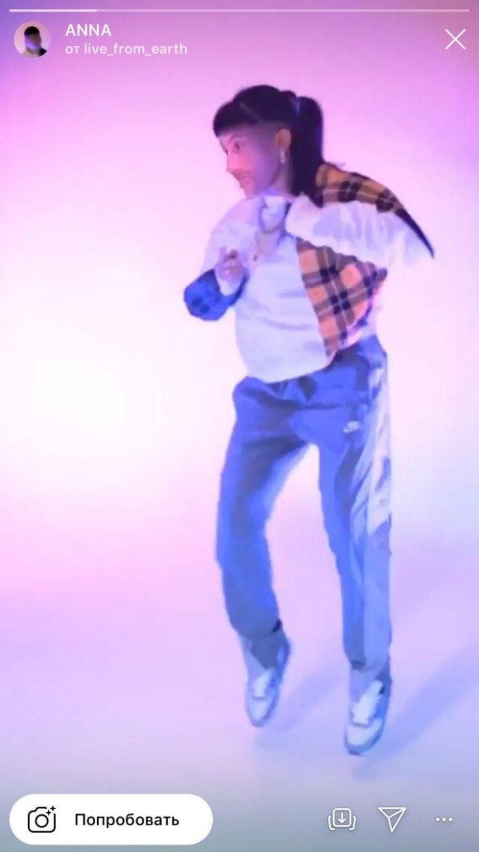 Маска с танцующими людьми в инстаграме