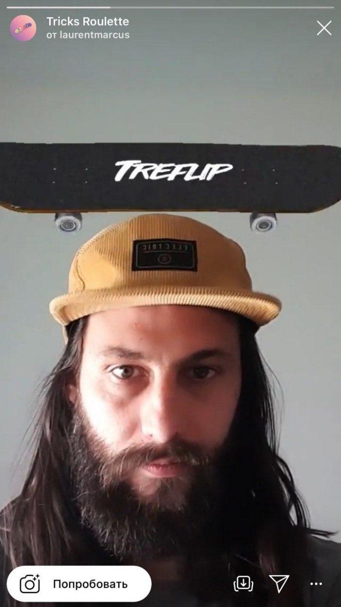 Маска со скейтборд трюками в инстаграме