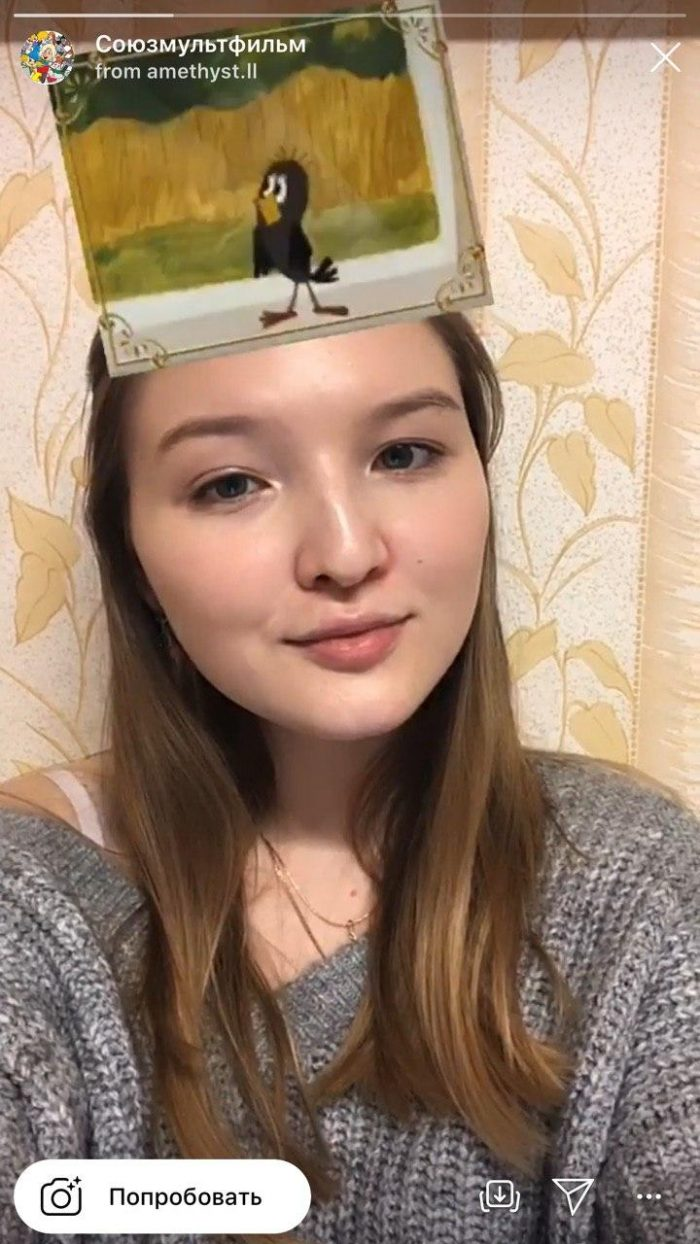 Маска в инстаграме Союзмультфильм