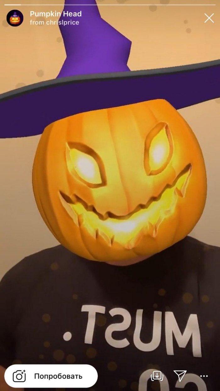 Маски на Хэллоуин в инстаграме