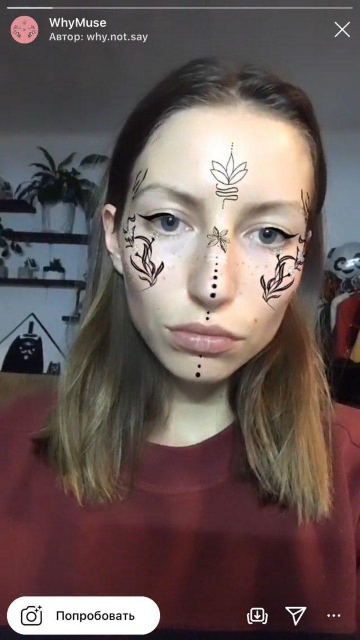 Эзотерические маски в инстаграме