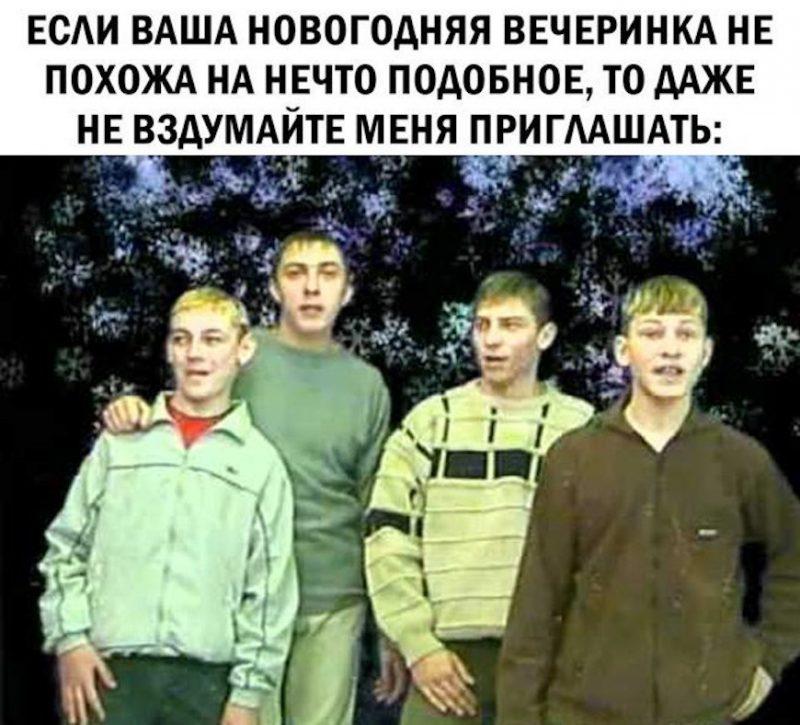 Маска Стекловата в инстаграме