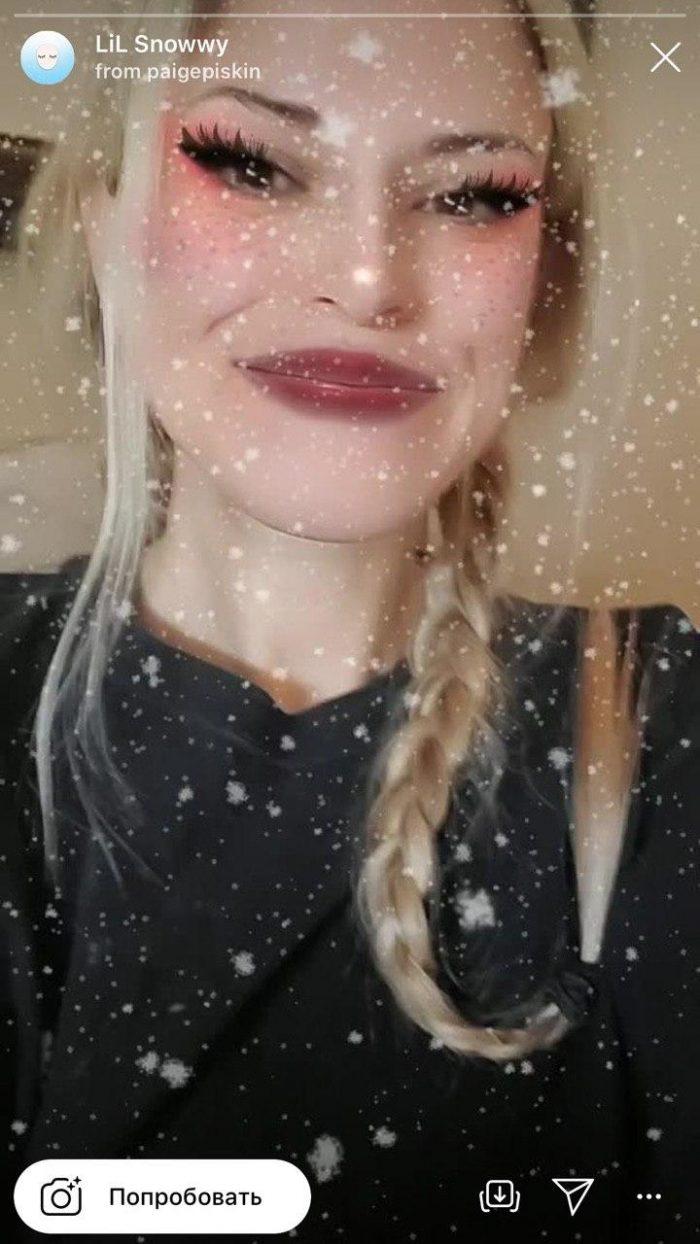Зимние фильтры в инстаграме
