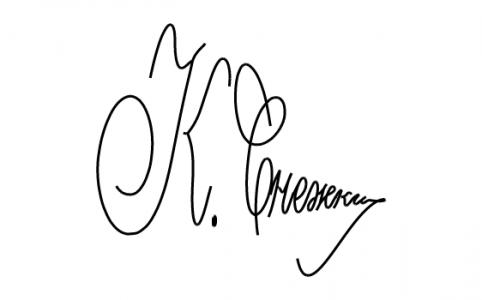 Как придумать красивую подпись по имени и фамилии