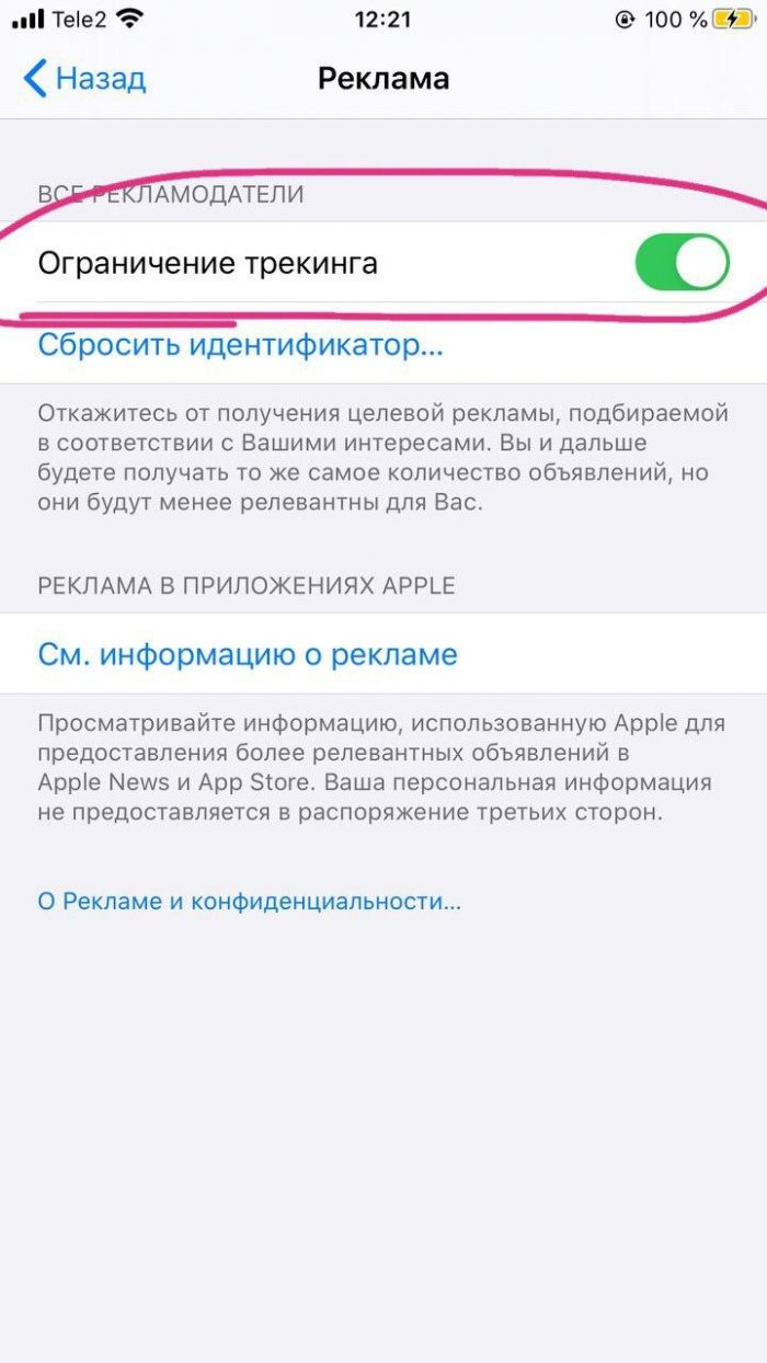 Как отключить рекламу в музыке в ВКонтакте