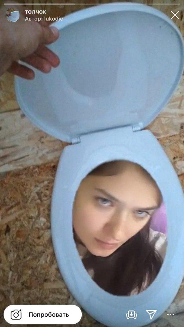 маска с туалетом в инстаграме