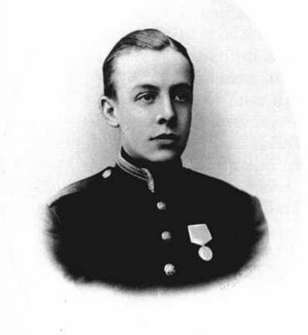 Романовский А. Г.,князь герцог Лейхтенбергский.