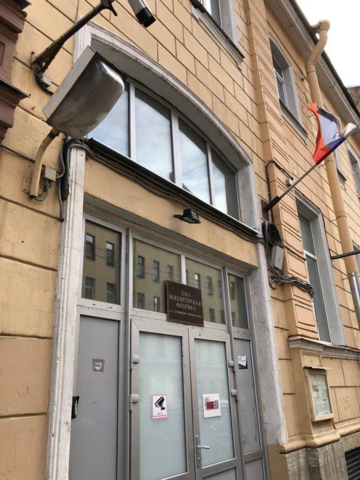 кондитерская фабрика им К. Самойловой (Красный Октябрь)
